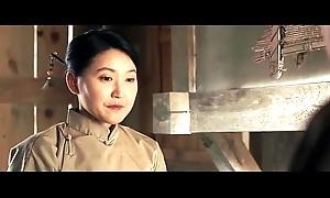 Whoremaster (2015) 720p hdr-korean-kim jeong-ah